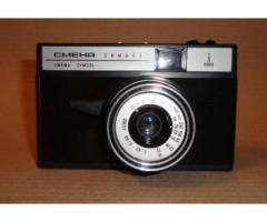 Smena fényképezőgép