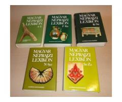 5 kötetes Magyar Néprajzi Lexikon