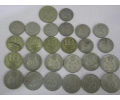 Csak magyar régi érmék eladók