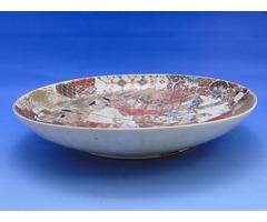 0B865 Régi nagyméretű SATSUMA porcelán tál