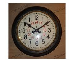 Siemens pályaudvari óra