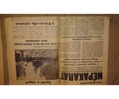eladó 56-os és II. VH. napilap