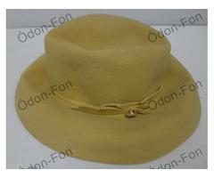 Sárga kalap
