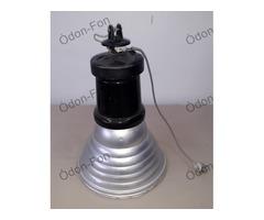 Siemens lámpa