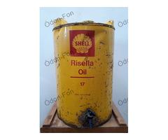 Shell Risella olajos doboz
