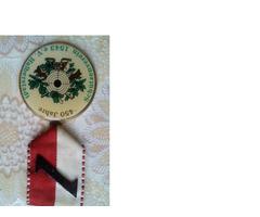 DDR lövészegyleti kitüntetés