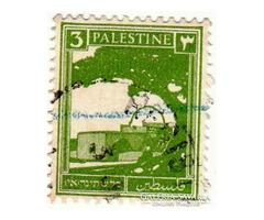 Palesztina brit terület forgalmi bélyeg 1927