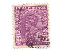 India forgalmi bélyeg 1923