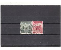 Német birodalom félpostai bélyegek 1940