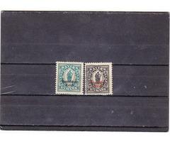 Német birodalom forgalmi bélyegek 1920