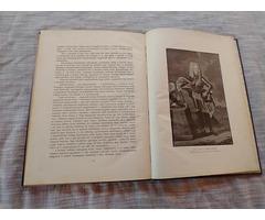 II Rákóczy Ferencz és korának története