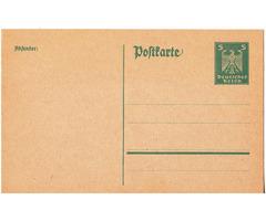 Filatéliai termék Német Birodalom 1924