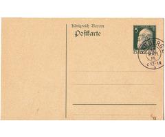 Filatéliai termék Bajorország 1911
