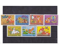 Magyarország bélyegsor 1982